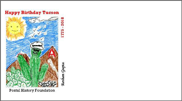 Cachet A; design by Roshan Gupta, age group 5-8